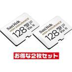 ドライブレコーダー対応・サンディスク高耐久128GB【microSDXCカードSDSQQNR-128G-GN6IA x2枚セット】