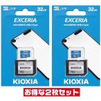 東芝・キオクシア32GB【microSDHCカードLMEX1L032GG2 x2枚セット】SDアダプタ付・EXCERIA CLASS10・UHS-I・最大R=100MB/s