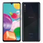 ロック解除済 未使用 Galaxy A41 SC-41A ブラック NW〇 docomo 白ロム android Samsung 送料込み
