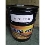 ガソリン/ディーゼル兼用エンジンオイル COCOIL SP/CF5W40 20Lペール缶(100%合成油)(税、送料込み)