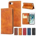 スマホケース 手帳型 iPhone 11 Pro ケース iPhone XR iPhone XS Max iPhone7 plus スマホケース スマホPUレザーケース iPhone6s