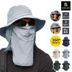 日よけ 帽子 一部即納 サファリーハット UVカット 紫外線対策 メンズ レディース 折りたたみ 通気性 男女兼用 釣り アウトドア 農作業 代引不可