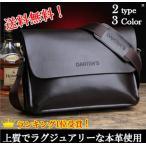 ビジネスバッグ ショルダーバッグ メッセンジャーバッグ メンズバッグ カジュアル バッグ 斜めがけバッグ 鞄 カバン メンズ鞄 斜めがけ バッグ