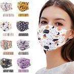 マスク ハロウィン 不織布マスク 10枚 30枚 カボチャ 8種類 三層構造 大人用 不織布 使い捨て 男女兼用 立体マスク PM2.5 息しやすい 通気性 小顔効果