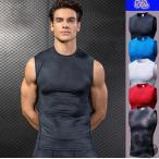 フィットネスウェア トップス 加圧シャツ メンズ ダイ