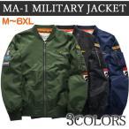 MA-1 ミリタリージャケット フライトジャケット メンズ ブルゾン ワッペン メンズアウター ミリタリー メンズファッション アウター ジャンパー 春 新作 春服