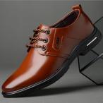 ショッピングフォーマルシューズ メンズシューズ カジュアルシューズ ビジネスシューズ PU革靴 紳士靴 結婚式 仕事用 軽量 フォーマル シューズ 父の日 プレゼント