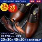 ショッピングフォーマルシューズ ビジネスシューズ ロングノース スリッポン PU革靴 紳士靴 入学式 卒業式 結婚式 仕事用 カジュアル 軽量 フォーマル 父の日