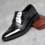 ショッピングフォーマルシューズ PU革靴 ビジネスシューズ 紐靴 ロングノース 紳士靴 メンズシューズ カジュアル 軽量 卒業式 入学式 フォーマル 父の日 プレゼント ギフト