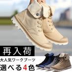 ワークブーツ エンジニアブーツ メンズブーツ ショートブーツ ブーツ カジュアルシューズ メンズ レースアップ メンズ靴 秋 冬 秋物 グレー ブラック カーキ