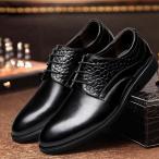 ビジネスシューズ 革靴 レースアップ レザー 本革 ウォーキングシューズ メンズ靴 ビジネス フォーマル 紳士靴 靴 冠婚葬祭 カジュアル ブラック ブラウン