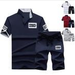 ショッピングジャージ ジャージ メンズ スウェット 上下セット ルームウェア 半袖 Tシャツ パンツ ショートパンツ パンツ 薄手 夏 トレーニングウェア
