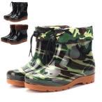 ショッピングレインシューズ レインブーツ メンズ ショート レインシューズ ショートブーツ 迷彩 裏起毛 梅雨 2Way 靴 雨靴 ラバーシューズ ラバーブーツ 雨具 防水 風防 防滑 雨の日 男性用
