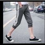 ハーフパンツ クロップドパンツ 七分丈 大きいサイズ ボトムス 半ズボン メンズ メンズパンツ ショートパンツ ジャージ 大きいサイズ トレーニング