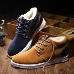 ショートブーツ ブーツ メンズ エンジニアブーツ 滑り防止 カジュアルシューズ 紐靴 裹起毛 スエード メンズシューズ 大きいサイズ 編み上げブーツ 冬物