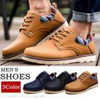 ショッピングアップシューズ カジュアルシューズ デッキシューズ コンフォートシューズ メンズシューズ ローカット PUレザー レースアップ 靴 メンズ シューズ アウトドア 通気性