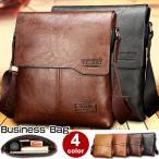 メンズバッグ 斜めがけバッグ ショルダーバッグ バッグ ビジネスバッグ メッセンジャーバッグ 鞄 カバン メンズ鞄 メンズファッション 斜めがけ 出張 PU