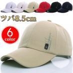 キャップ 帽子 野球帽 ぼうし シンプル メンズ ワークキャップ UVカット アウトドア 紫外線対策 紫外線カット アーミーキャップ ネイビー ブラック レッド