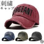キャップ 刺繍 英字 ベースボール ヒップホップ ジーンズ 帽子 ウォッシュ加工 通気性 UVカット 野球帽 メンズ レディース 代引不可