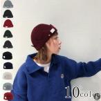 ニット帽 ニットキャップ 2タイプ メンズ レディース 帽子 クラウン キャップ ニット ボリューム 男女兼用 冬物 防寒  代引不可