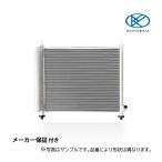 タント クーラーコンデンサー L375 L385 L455 L465 社外新品 日本メーカー KOYO製 複数有 要問合せ L375S L385S コーヨー