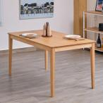 ダイニングテーブル 4人掛け おしゃれ 北欧 木製