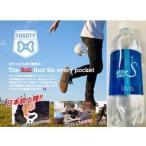 【ポイント2倍】FOOOTY(フーティ)ブルー【強炭酸水 KUOS クオス プレゼント!】 2個セット