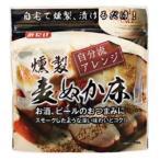 【ポイント2倍】燻製麦ぬか床 500g