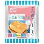 7年保存レトルトパン ミルクブレッド(50個入り) 3個セット ※只今プレゼント付き
