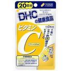 DHC 20日 ビタミンC ハードカプセル