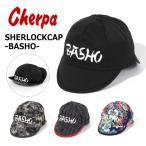 年末ウルトラセール Cherpa シェルパ シャーロックキャップ 芭蕉 SHERLOCK CAP BASHO 165186002