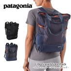 ポイント15倍 パタゴニア patagonia ライトウェイトトラベルトートパック Lightweight Travel Tote Pack 48808
