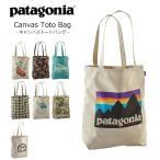 ポイント15倍 パタゴニア patagonia キャンバストートバッグ Canvas Toto Bag 59297