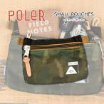 年末ウルトラセール Poler(ポーラー) スモールポーチ SMALL POUCHES 632054