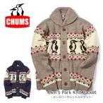 ショッピングチャムス 年末ウルトラセール チャムス CHUMS パークニットジャケット メンズ Men's Park Knit Jacket ch04-1014