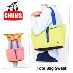 倉庫一掃ウルトラセール チャムス CHUMS トートバッグ Tote Bag Sweat ch60-0923