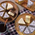 11月6日より順次発送 MELANGE De SHUHARI 6cチーズケーキ