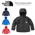 倉庫一掃SALE 年末ウルトラTHE NORTH FACE ノースフェイス キッズコンパクトジャケット K Compact jacket npj71604