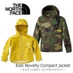 倉庫一掃SALE THE NORTH FACE ノースフェイス キッズノベルティコンパクトジャケット K Novelty Compact jacket npj71614