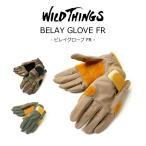 セール WILDTHINGS ワイルドシングス ビレイグローブFR BELAY GLOVE FR wt100016