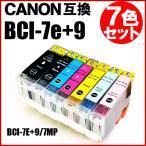 インク BCI-7E+9/7MP