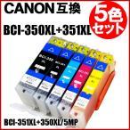 CANON BCI-350XL BCI-351XL BCI-351XL+350XL/5MP