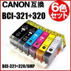 インク BCI-321+320/6MP
