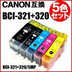 インク BCI-321+320/5MP