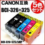 インク BCI-326+325/5MP
