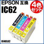 インク IC4CL62