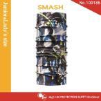 【メール便 送料無料】(junior&lady's size)High UV Protection Buff No.100185 SMASH【バフ/ネックウォーマー/バンダナ】