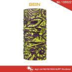 【メール便 送料無料】High UV Protection Buff No.105822_BEIN【バフ/ネックウォーマー/バンダナ】
