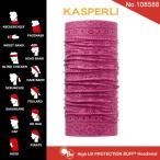 【メール便 送料無料】High UV Protection Buff No.108588_KASPERLI【バフ/ネックウォーマー/バンダナ】