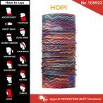 【メール便 送料無料】High UV Protection Buff No.108593_HOPI【バフ/ネックウォーマー/バンダナ】